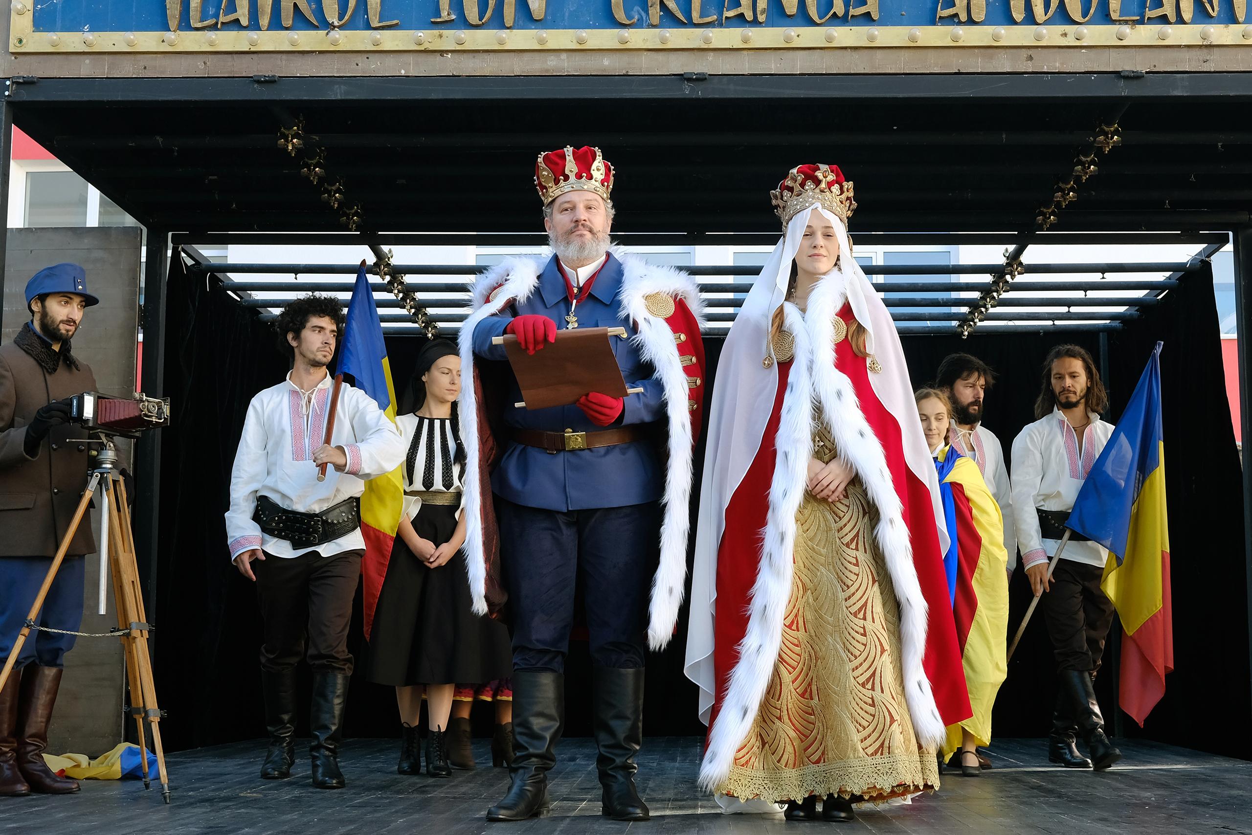 ROMANIA DODOLOATA | Ion Creanga Theatre
